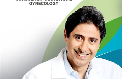 Dr. Labib Riachi Joining Clemenceau Medical Center Dubai on March 4th